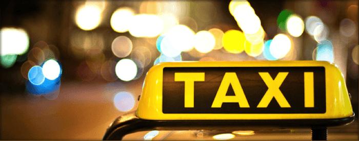 такси ввечере